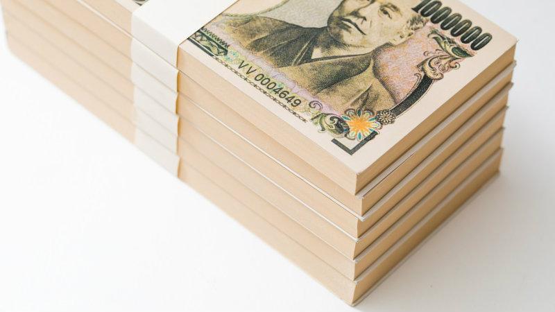 老後資金の札束