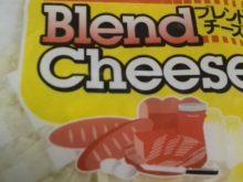 業務スーパーブレンドチーズ