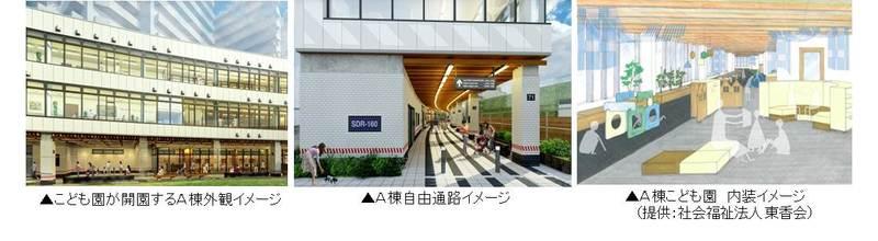 渋谷代官山R保育園イメージ