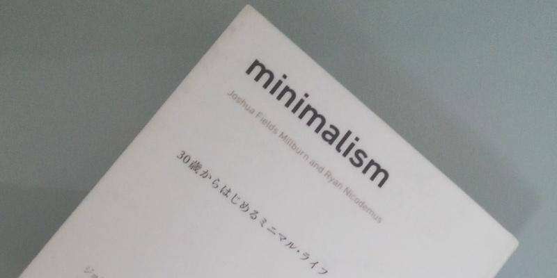 書籍「minimalism」